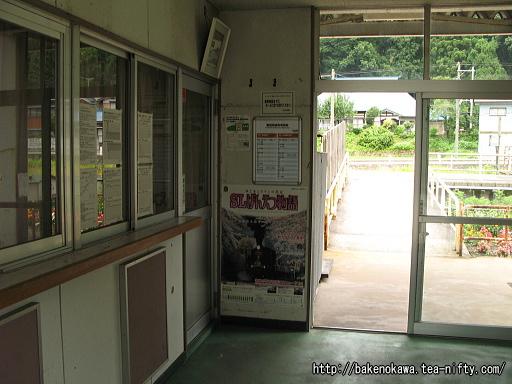 日出谷駅旧駅舎内部その1