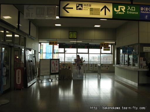 六日町駅駅舎内部その3