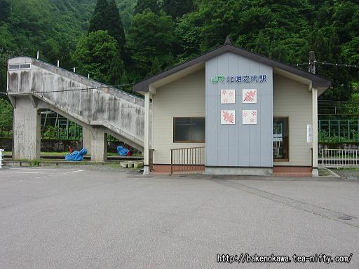 北堀之内駅駅舎