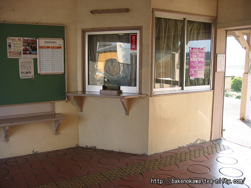 猿和田駅旧駅舎内部その1