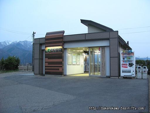 猿和田駅の新駅舎