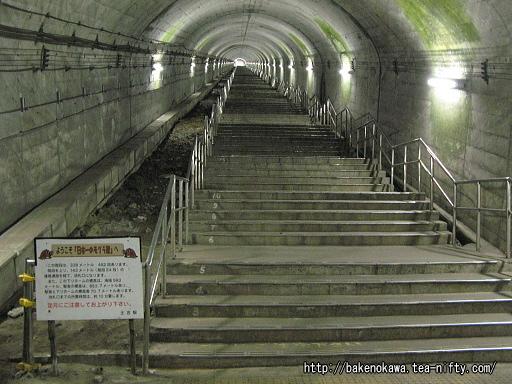地下トンネルへの階段その1