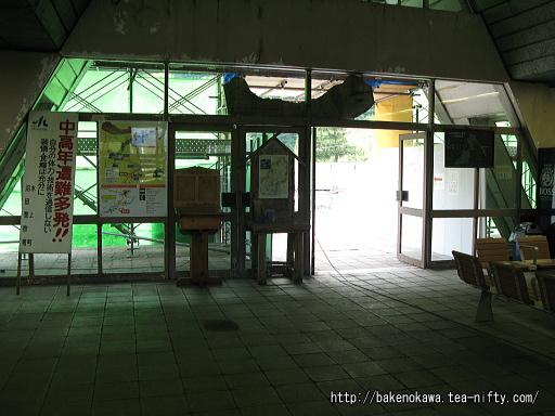 土合駅駅舎内部その6