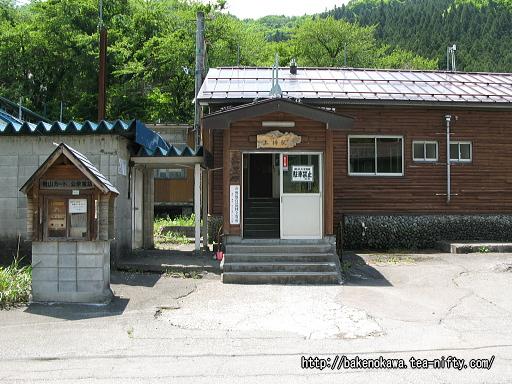 土樽駅駅舎その2