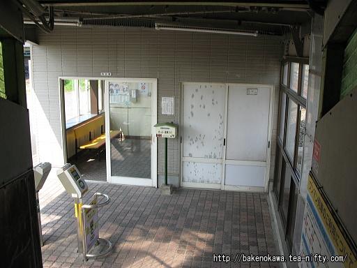 月岡駅駅舎内部の様子その2