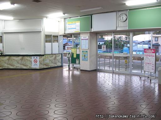 燕駅駅舎内部その1