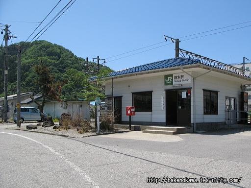 勝木駅駅舎の様子