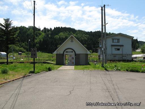 越後水沢駅駅舎