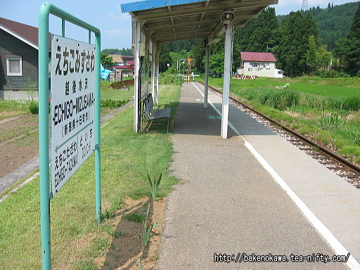 越後水沢駅のホームその3
