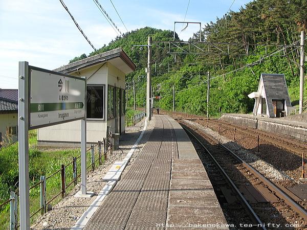 今川駅の1番ホームその一