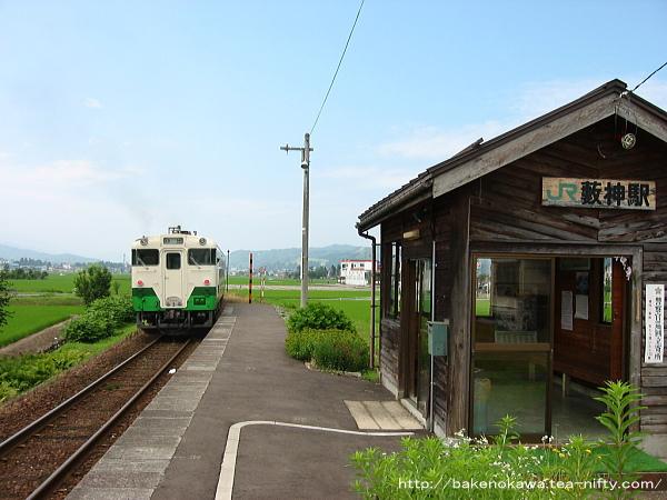 薮神駅を出発するキハ40系気動車その2