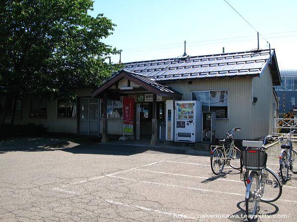 脇野田駅舎