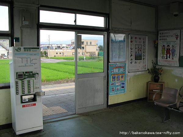 北新井駅駅舎内部その1