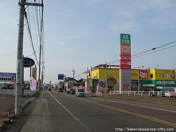 北新井駅至近の国道292号線