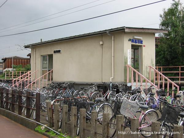 南高田駅駅舎その一