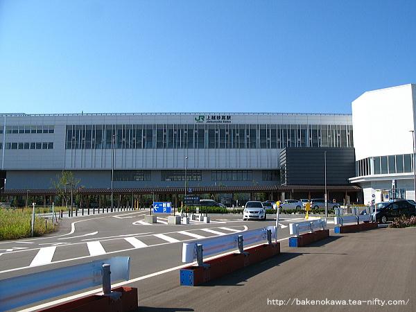 上越妙高駅東口駅舎