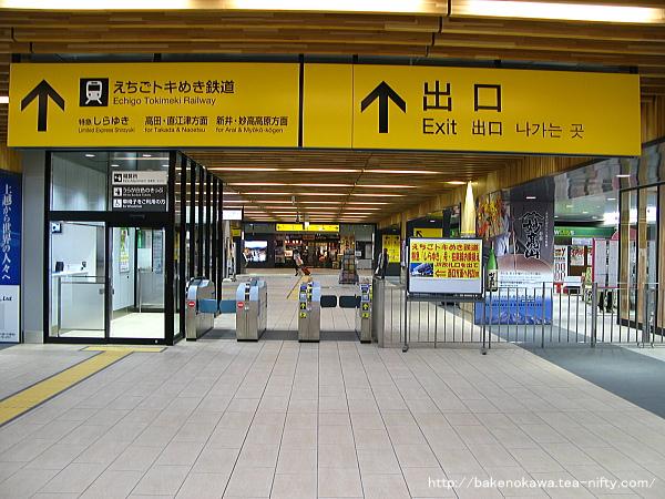 上越妙高駅の新幹線改札口その2