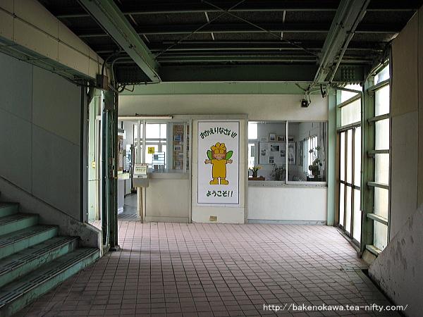 名立駅舎内部その3