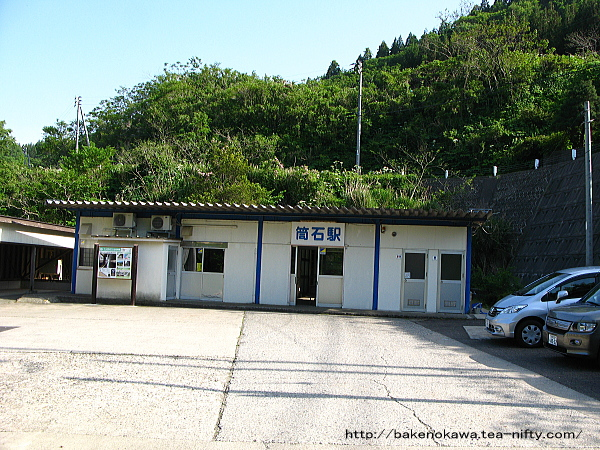 筒石駅駅舎