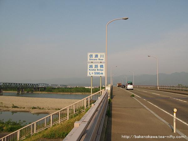 越路橋の様子