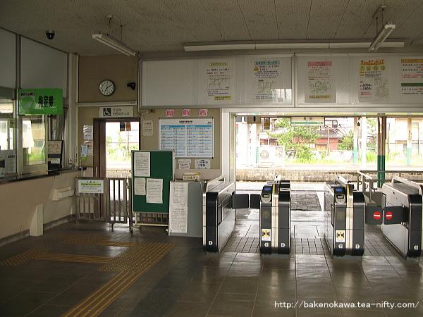 見附駅駅舎内部