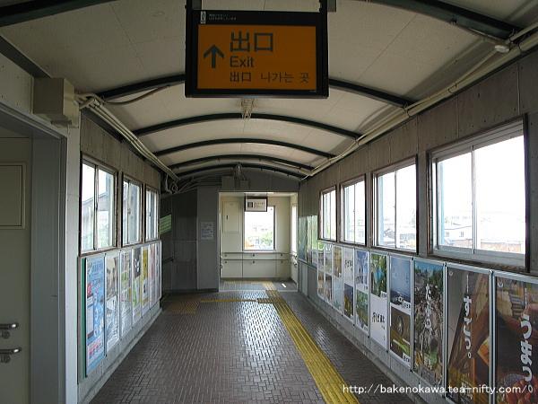 見附駅の跨線橋
