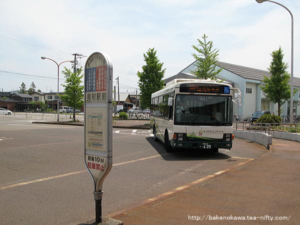 見附市のコミュニティバス
