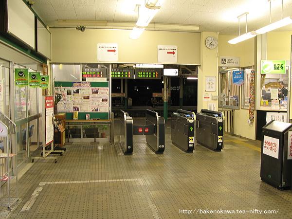 昔の東三条駅駅舎内部