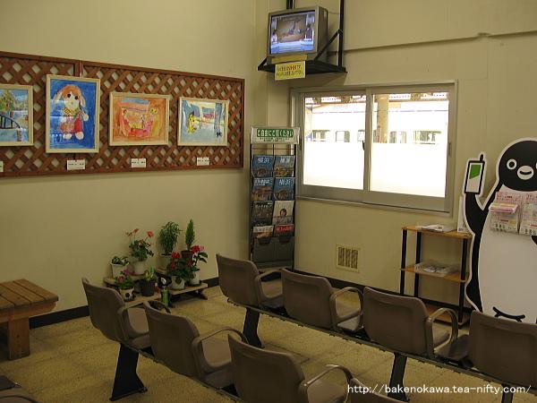 東三条駅の昔の待合室