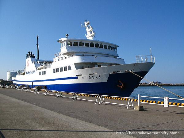 岩船港で待機中の粟島汽船フェリー「あわしま号」