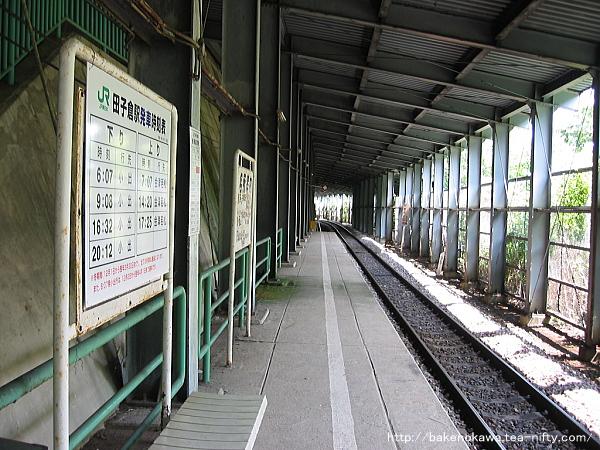 田子倉駅のホーム