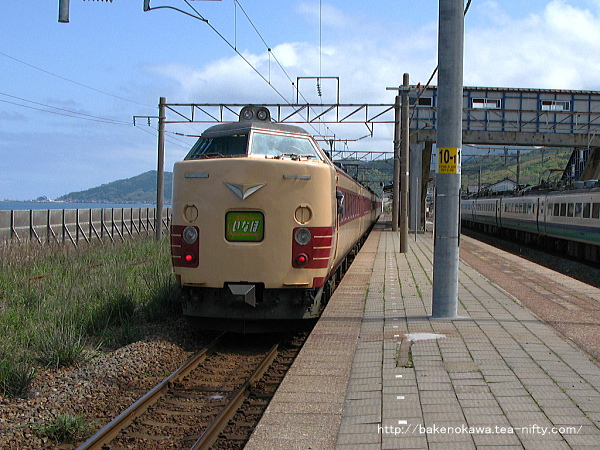 府屋駅ですれ違う485系電車特急「いなほ」その一