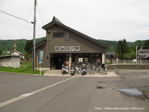 越後田沢駅駅舎