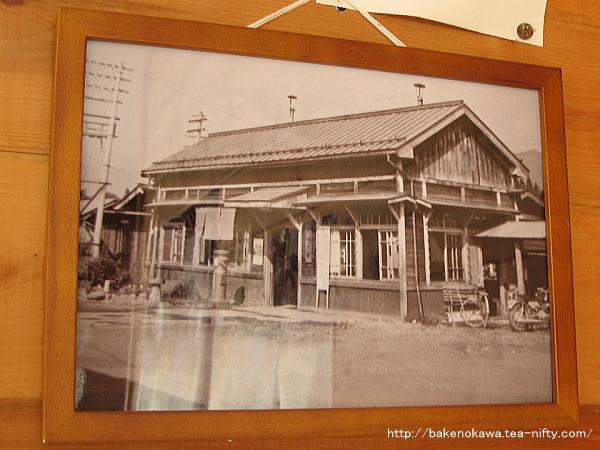 待合室内に飾られている旧駅舎の写真