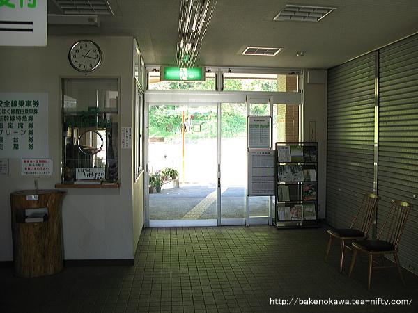 津南駅駅舎内部その1