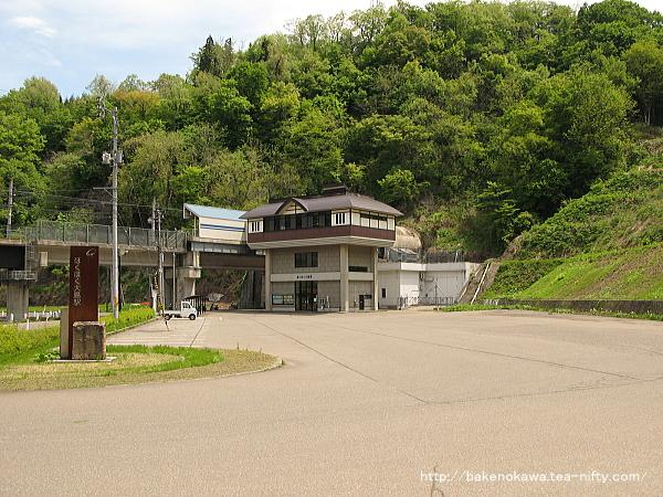 ほくほく大島駅駅舎