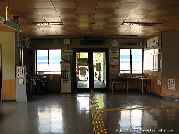 ほくほく大島駅駅舎内部その1