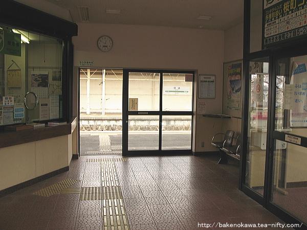 分水駅駅舎内部