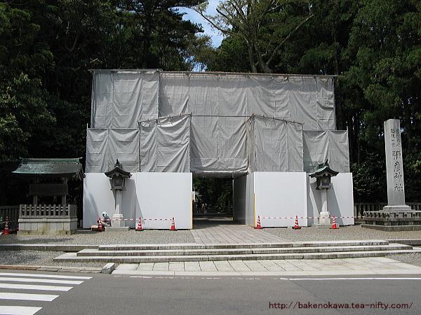 彌彦神社その1