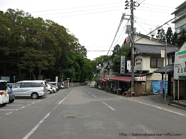 彌彦神社前通り