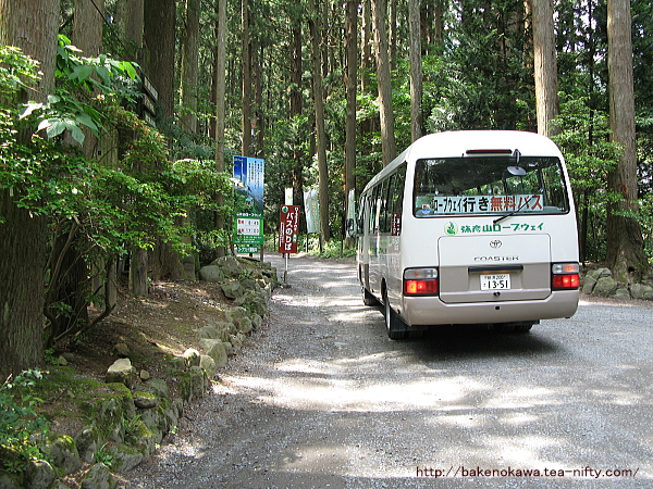 弥彦ロープウェイの山麓駅へ向う無料バス