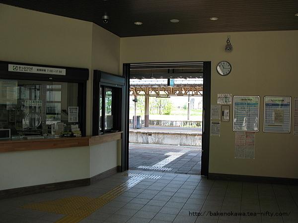 小出駅駅舎内部その1
