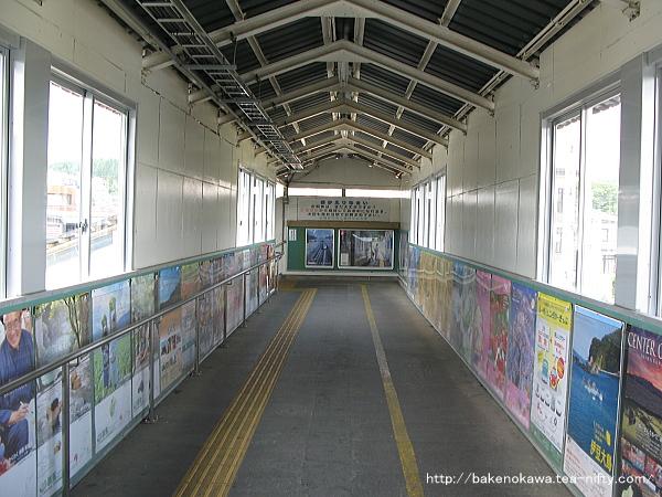 黒姫駅の跨線橋
