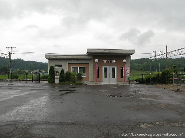 古間駅駅舎