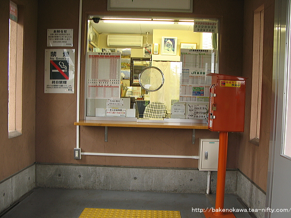 古間駅駅舎内部
