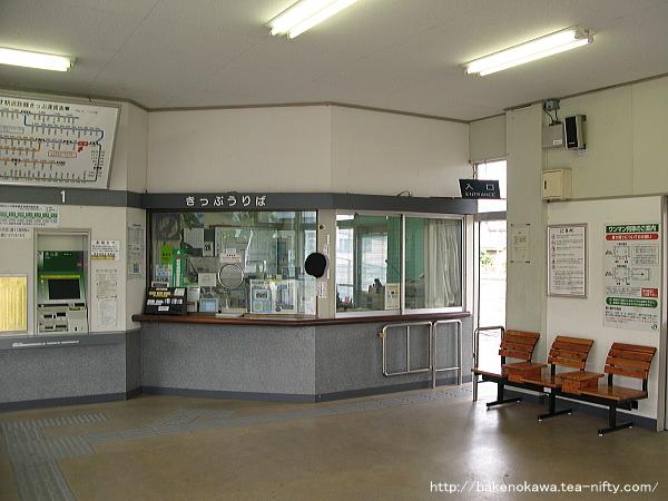 三才駅駅舎内部その1