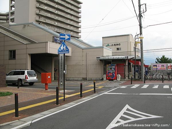 長野電鉄の信濃吉田駅その1