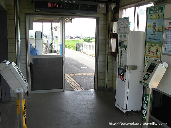 北五泉駅駅舎その2