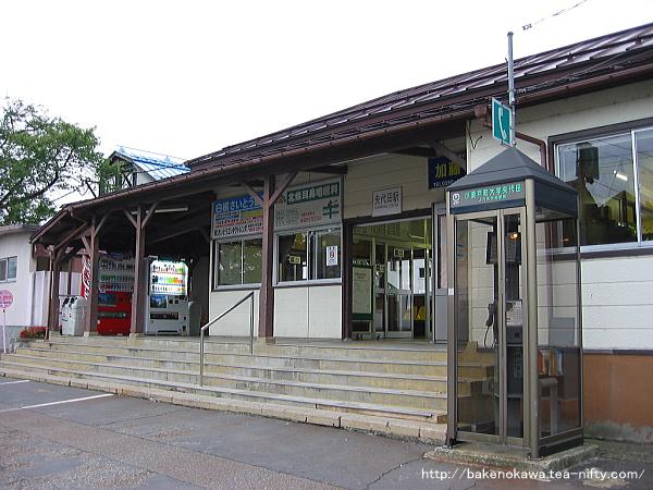 矢代田駅の旧駅舎その2