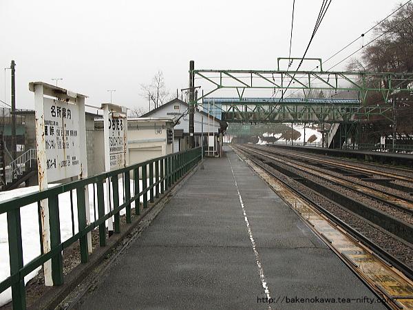 土樽駅の上りホームその4